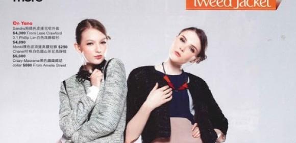 Anna Tarasova for More Magazine