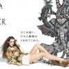 Dasha S for Solaria Plaza