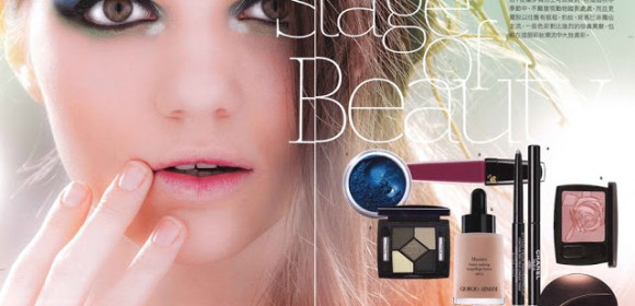 Beauty editorial of Vlada Kenzhaeva