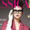 Nadia Annenkova for Jessica Fashion&Beauty