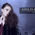 Anna-T-211-Love-Sex-Dance---Issue-04-2010-01