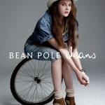 Anna-T-244-Beans-Pole