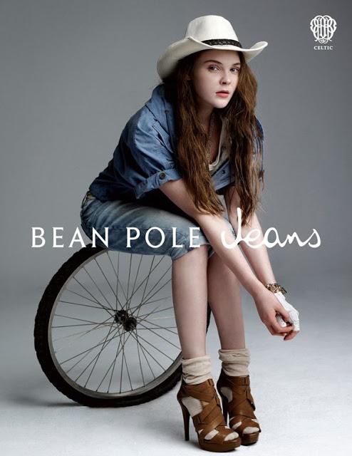 Anna+T-244+Beans+Pole