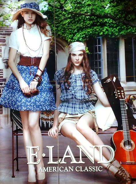 Anna+T-247+E-Land