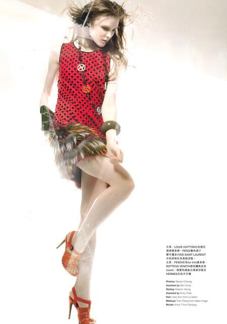 Anna+T-275+Bazaar