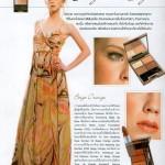 Madame Figaro (4)