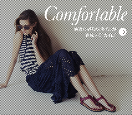 top_comfortable_on
