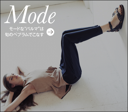 top_mode_on